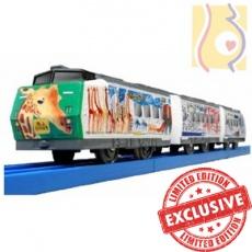 Pociąg Asahiyama Zoo S-13